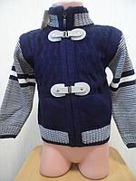 Кофта  вязанная для мальчика на молнии 0-3 года