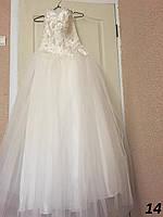 Пышное свадебное платье со стразами №14 (р.42-54)