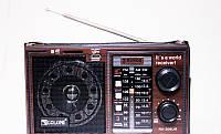 Радиоприемник GOLON RX 306