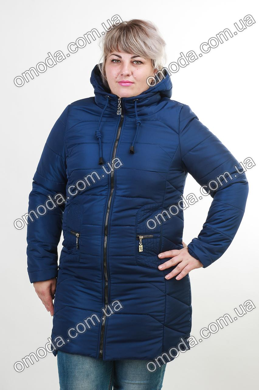 Куртка батал осенняя синяя Мелия