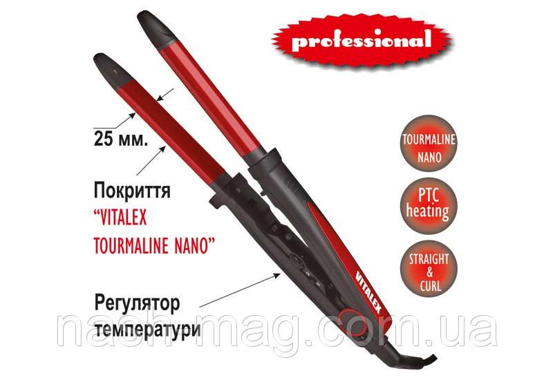 Выпрямитель для волос VL-4026