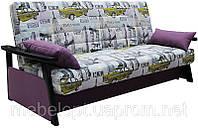Диван-кровать Чарли с подлокотниками №3 (ППУ)