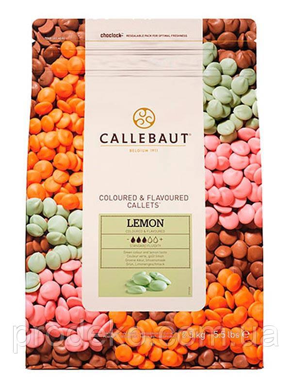 """Шоколад зеленый со вкусом лимона """"Lemon Callebaut Callets"""" 27,5% 1 кг"""
