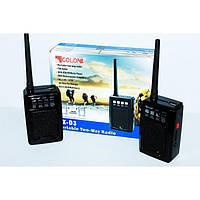 Радиоприемник с функцией рации (PTT) RX D3  (В комплекте 2 штуки!!!)