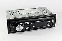 Автомагнитола MP3 6307 с евро разъемом и кулером