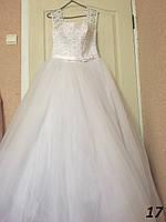 Пышное свадебное платье со стразами №17 (р.42-54)