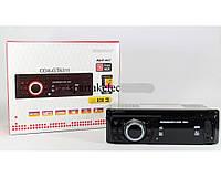 Автомагнитола  MP3 6311 ISO   с евро разъемом и кулером
