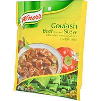 Knorr, Смесь для приготовления гуляша из говядины, 2,4 унции (67 г)