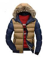 Куртка мужская с мехом бежевая с синими рукавами