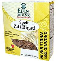 Eden Foods, Органическая спельта Ziti Rigati, 12 унций (340 г)