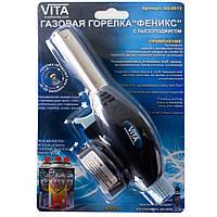 Горелка для газового баллона с пьезоподжигом Vita Феникс AG-0013