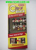 Кухонный органайзер Clip N Store (держатель) для специй (для шкафов и холодильников) с 20 ячейками