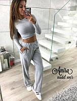 Костюм женский повседневный спортивный: укороченная кофта и штаны (4 цвета)