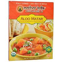 Great Eastern Sun, Mother India Organics, Aloo Matar, средней остроты, 10,6 унций (300 гр)