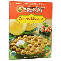 Great Eastern Sun, Mother India Organics, Chana Masala, очень острое, 10.6 унций (300 гр)