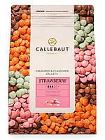 """Шоколад розовый со вкусом клубники """"Strawberry Callebaut Callets"""" 30% 2.5кг"""