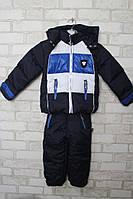 Комплект комбинезон и куртка для мальчика на 1-3 года