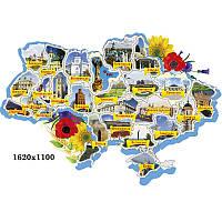 """Стенд символика """"Украина в нашем сердце"""""""