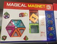 Магнитный конструктор 20 деталей