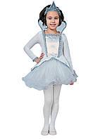 Снежная Королева карнавальный костюм детский