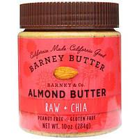 Barney Butter, Миндальное масло, миндаль и чиа, 10 унций (284 г)