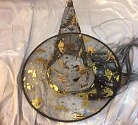 Карнавальная шляпа колпак Ведьма с волосами