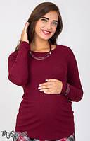 Лонгслив для беременных Kendall из фактурного трикотажа р. 44-50 ТМ Юла Мама Винный LS-37.021