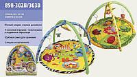 Коврик для малышей с погремушками 898-302B / 303B