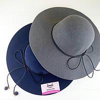 Шляпа широкополая темно-синяя