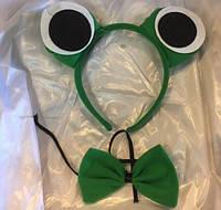 Набор для карнавального костюма Лягушка детский (ушки,бабочка)