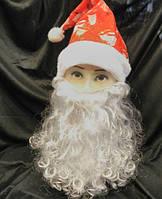 Борода Деда Мороза 45*35