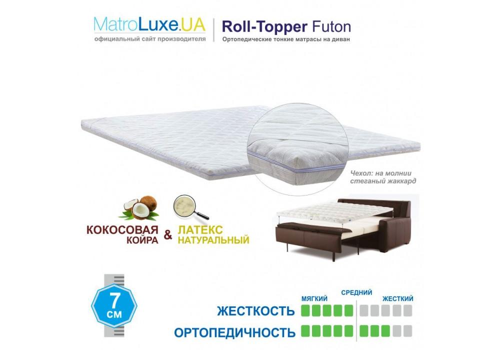 Матрац TOPPER-FUTON 5 / ТОППЕР-ФУТОН 5 на диван 75х180 (Матролюкс-ТМ)
