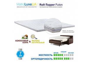 Матрац TOPPER-FUTON 5 / ТОППЕР-ФУТОН 5 на диван 75х180 (Матролюкс-ТМ), фото 2