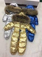 Зимний комбинезон детский пуховый Moncler (Монклер)