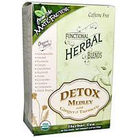 Mate Factor, Органические детоксирующие травяные смеси, имбирь и куркума, 20 пакетиков, (3,5 г) каждый