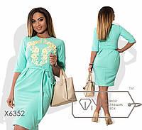 Нежное женское платье для пышных модниц (летний коттон, вышивка, пояс на завязке, длина мини) РАЗНЫЕ ЦВЕТА!
