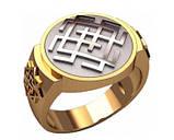 Кольцо серебряное Белобог и Валькирия  30331, фото 2