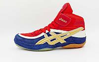Борцовки Asics Обувь для занятия борьбой р.40-45