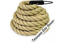 Канат тренировочный для лазания (Crossfit Climbing Rope) 15м s