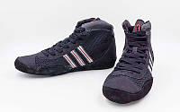 Борцовки Adidas 2501 реплика Обувь для занятия борьбой