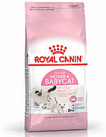 Royal Canin Mother&Babycat 34