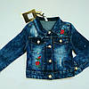 Джинсовая куртка пиджак 4-14 лет для девочки Польша
