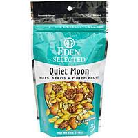 Eden Foods, Selected, Тихая луна, смесь орехов, семян и сухофруктов, 4 унции (113 г)