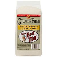 Bobs Red Mill, Смесь для песочного печенья без глютена, 21 унций (595 г)