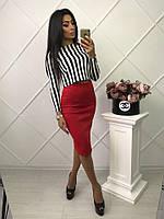 Модный женский костюм из дайвинга