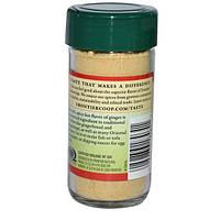 Frontier Natural Products, Органический корень имбиря, молотый, 1,50 унции (42 г)