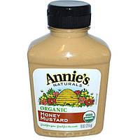 Annies Naturals, Органическая, медовая горчица, 9 унций (255 г)