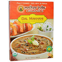 Great Eastern Sun, Mother India Organics, Dal Makhani, средней остроты, 10,6 унций (300 гр)