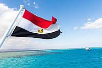 Молодежный отдых в египет