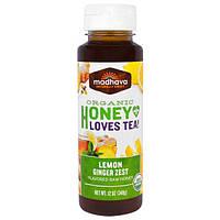 Madhava Natural Sweeteners, Organic Honey Loves, Чай, Цедра Имбиря с Лимоном, 12 унций (340 г)